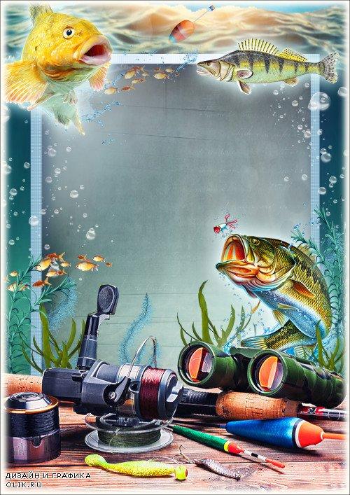 Рамка для Фотошопа - Удачная рыбалка 3