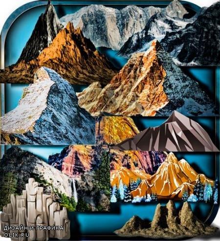 Растровые клипарты - Высокие горы