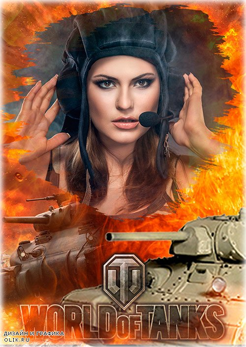 Рамка psd - Игрок World of Tanks