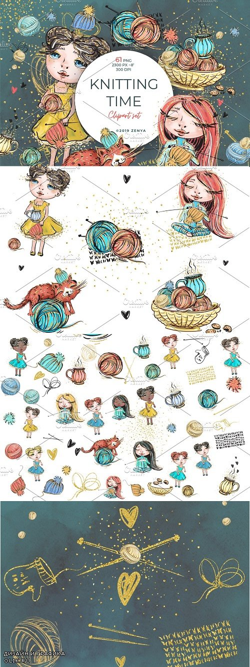 Knitting Time clipart set - 3562571