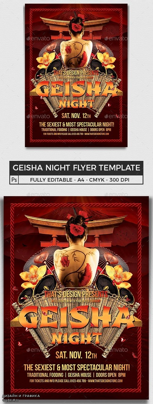 Geisha Night Flyer Template V1 - 8220849 - 91371