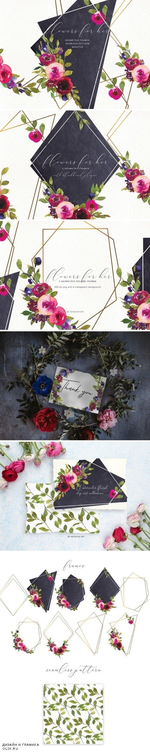 Watercolor Rose Frame & Wreath Set - 3957874