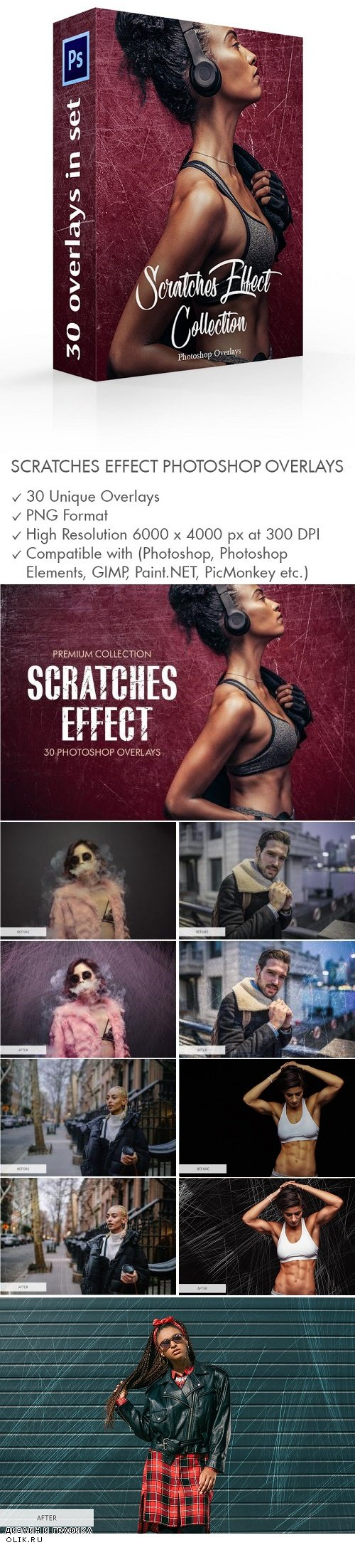 Scratches Effect PHSP Overlays - 3894027