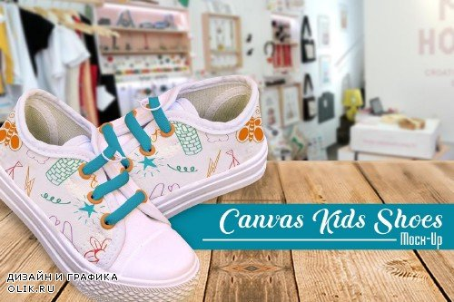Canvas Kids Shoes Mock-Up - 3958779