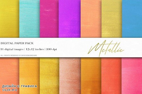 Metallic Backgrounds, Textures - 3957147