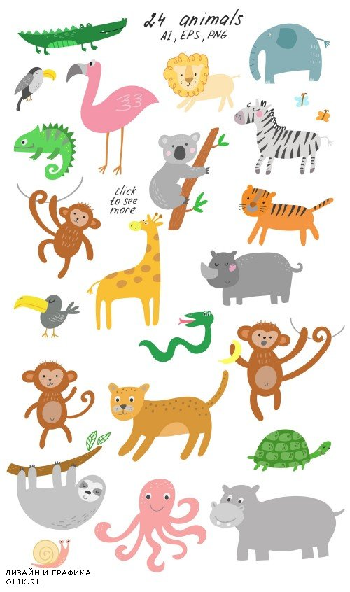 Jungle Animals Clip Art - 3960101