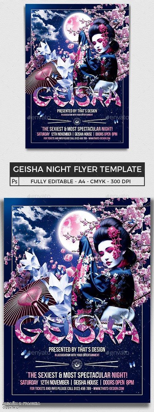 Geisha Night Flyer Template V2 - 9438253 - 105690