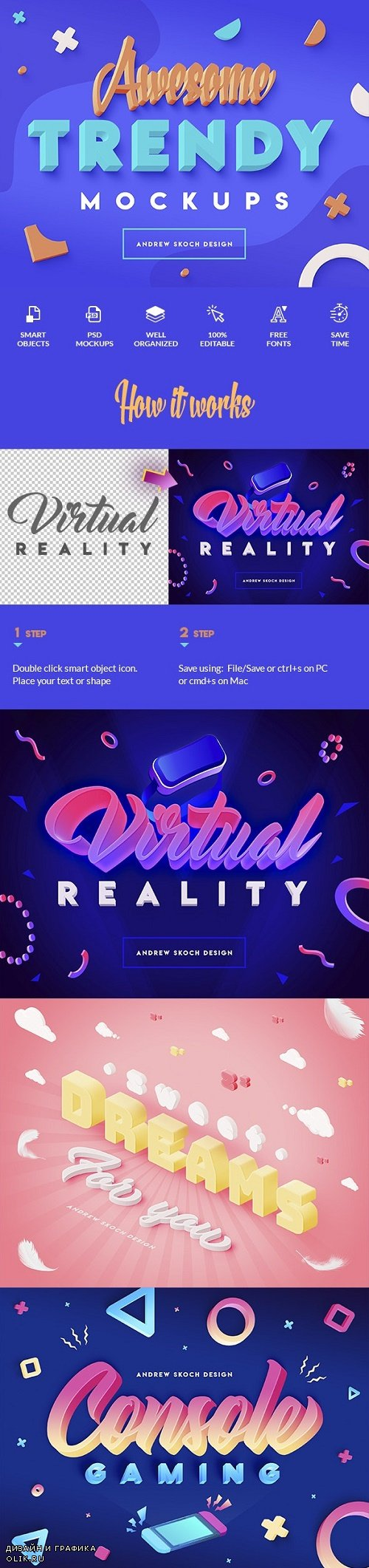Vibrant 3D Text Effects - 24100639