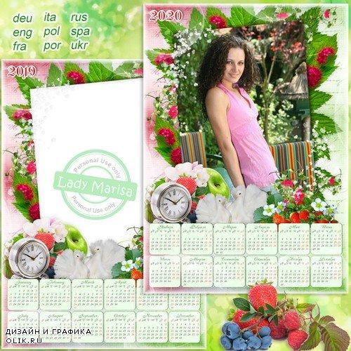Календарь-фоторамка на 2019 и 2020 год - Краски лета