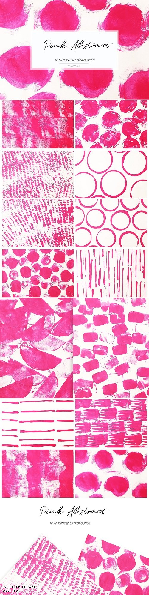 Pink Abstract Backgrounds - 3972474