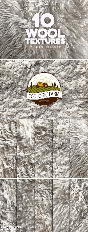 Wool Textures x10 - 3976567