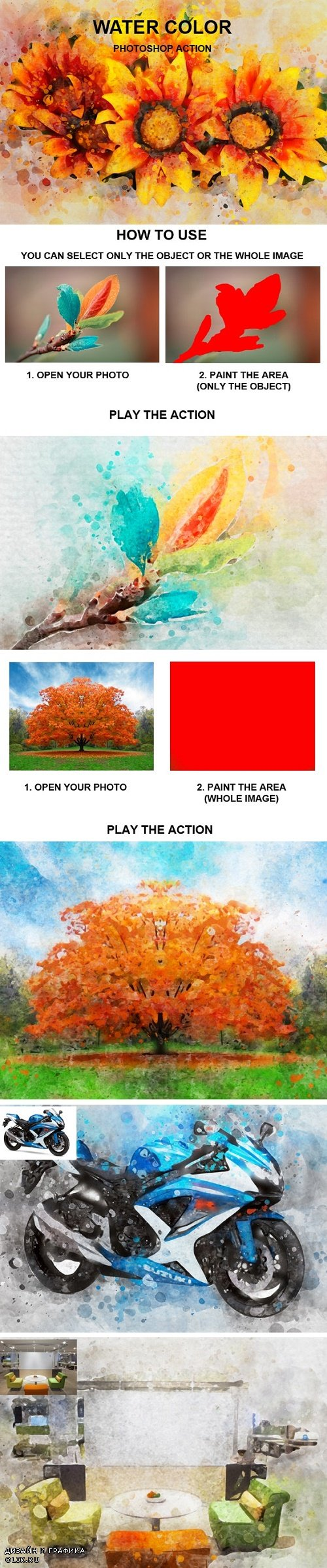 Water Color Photoshop Action 24119188