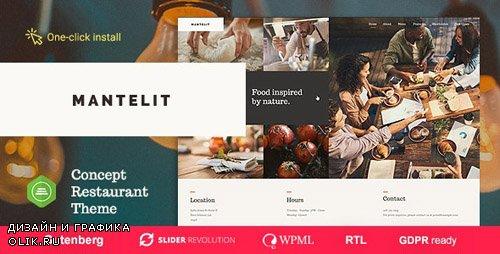ThemeForest - Mantelit v1.0.3 - Restaurant WordPress Theme - 22198513