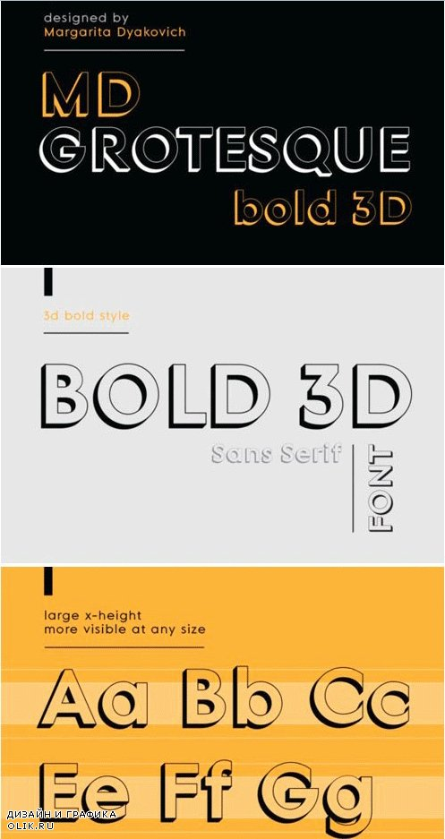 MD GROTESQUE BOLD 3D FONT