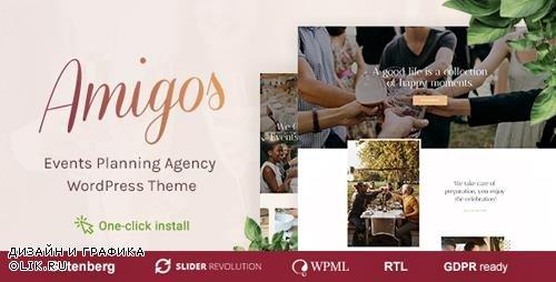 ThemeForest - Amigos v1.0.2 - Party & Celebration Event Agency - 21913934