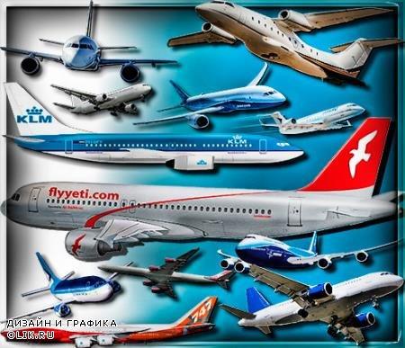 Клипарты без фона - Пассажирские самолеты