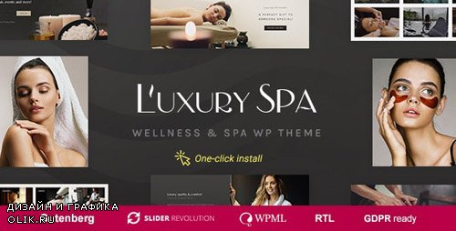 ThemeForest - Luxury Spa v1.0.8 - Beauty Spa & Wellness Resort Theme - 20602605