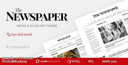 ThemeForest - The Newspaper v1.0.6 - News Magazine Editorial WordPress Theme - 20706986