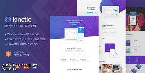 ThemeForest - Kinetic v1.0.1 - Desktop, Mobile & Product App WordPress Theme - 23094897