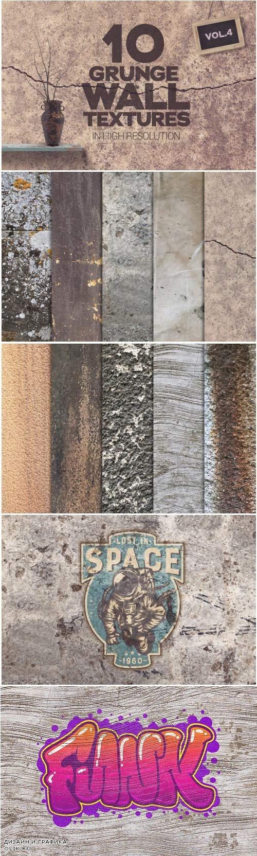 Grunge Wall Textures Vol 4 x10 3976494