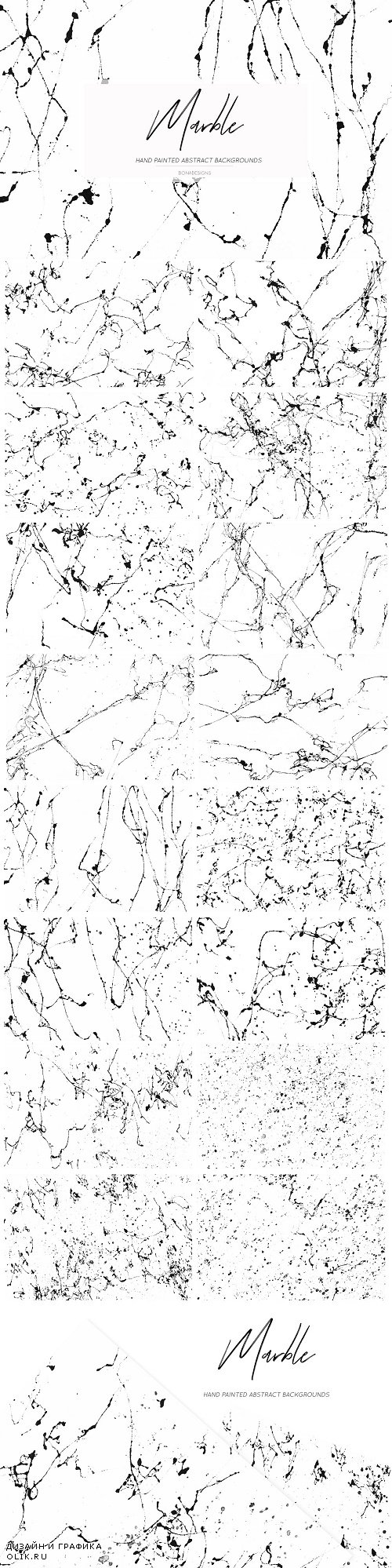 Marble Backgrounds, Abstract Textures 3983937