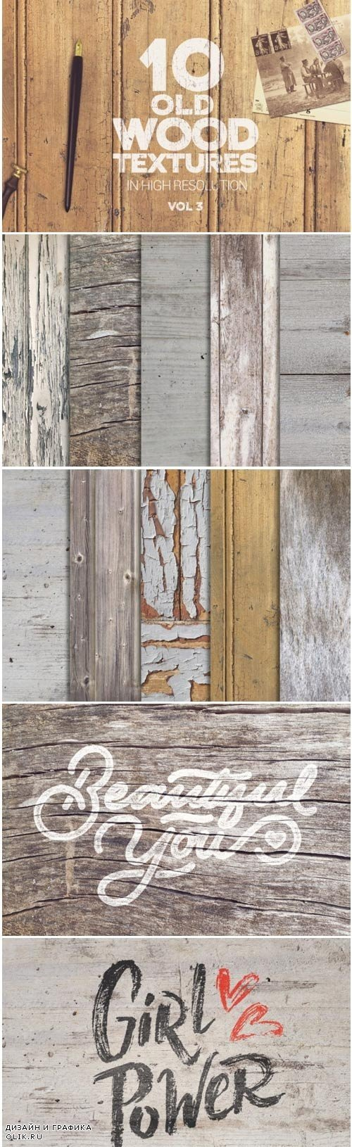 Old Wood Textures Vol 3 x10 - 3976429