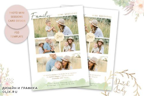 PSD Photo Session Card Template #45 - 3984941