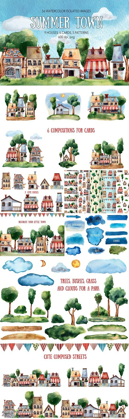 Summer Town - Watercolor Clipart Set - 3979722