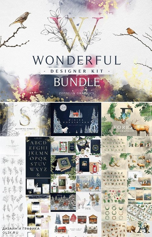 Wonderful Graphics Bundle 3 in 1 - 3976171