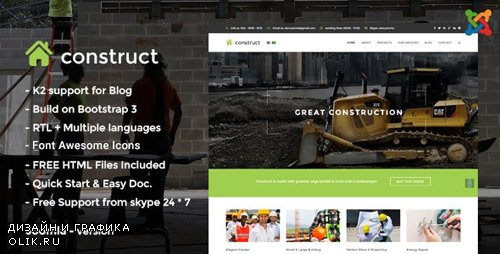 ThemeForest - Construct v2 - Construction Joomla Template - 13900071