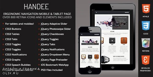 ThemeForest - Handee - Mobile Template (Update: 6 February 17) - 5151206