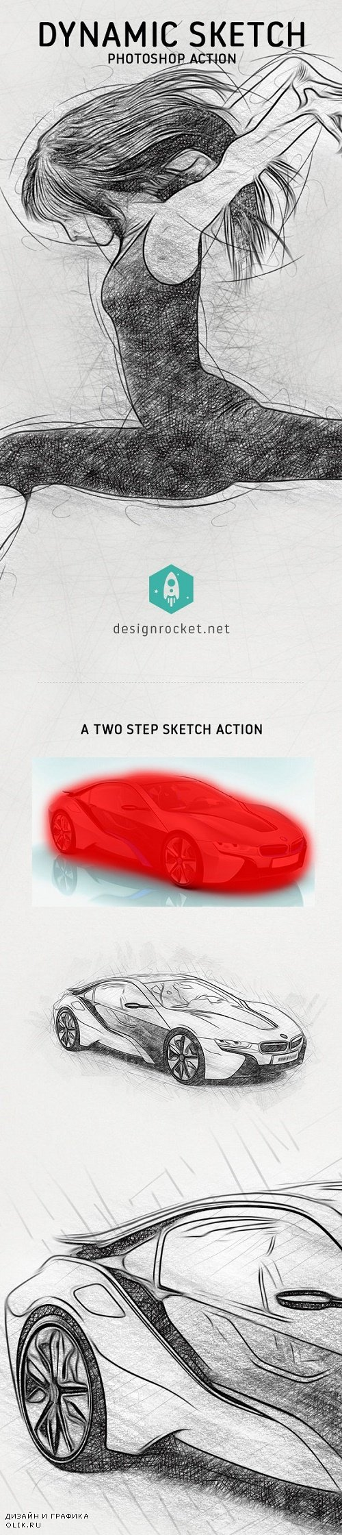 Dynamic Sketch Action 24119883