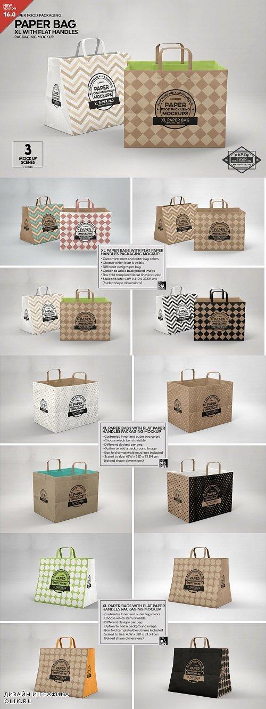XL Paper Bags Flat Handles Mockup - 3916864