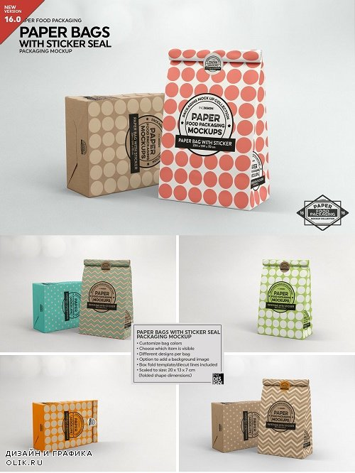 Paper Bags With Sticker Seal Mockup - 3916861