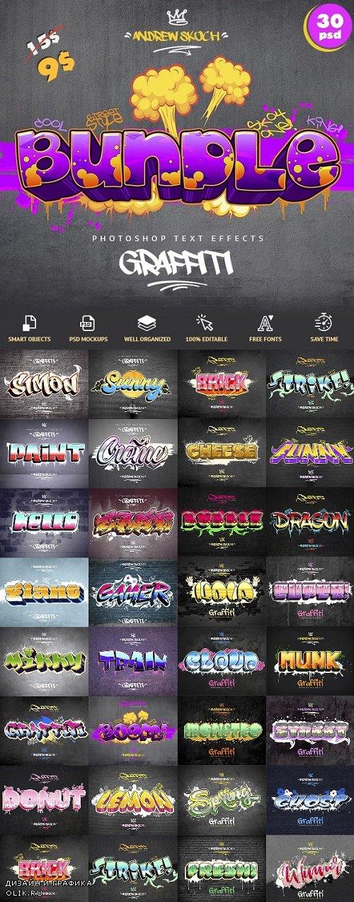 Graffiti Bundle 24109218