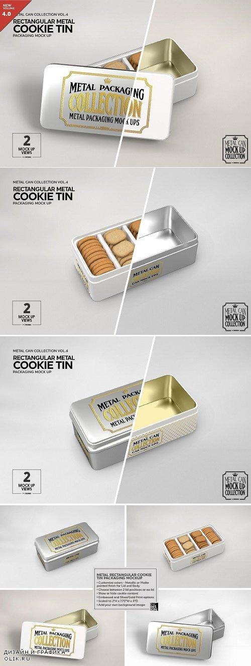 Metal Rectangular Cookie Tin Mockup 3881530