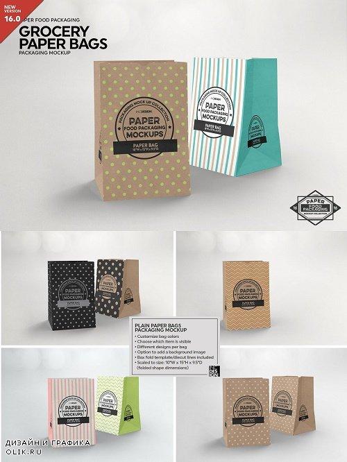 Paper Grocery Bags Packaging Mockup - 3916870
