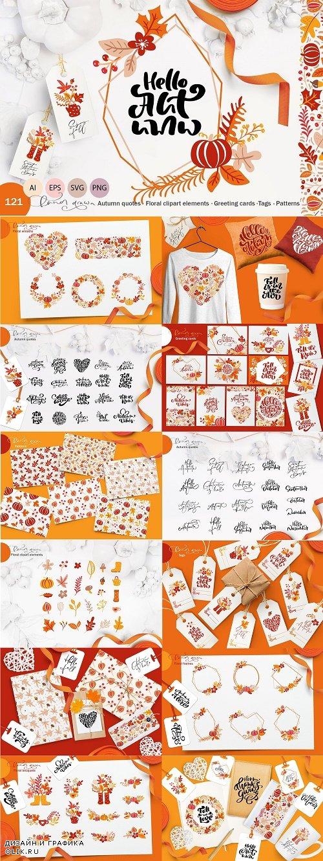 Autumn Vector Calligraphy & Elements 3977864