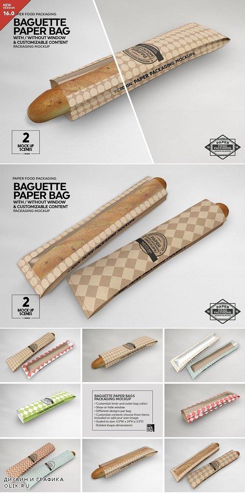 Long Paper Window Bags Mockup - 3916872