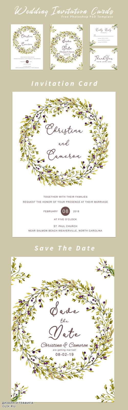 Wedding Invitation Cards - PSD Template