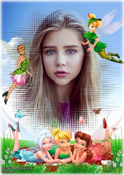 Детская рамка - Лето с феями