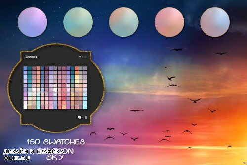 Cartoon Sky Swatches - 3788347
