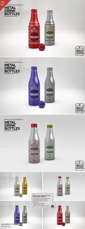 Metal 330ml Drink Bottles Mockup 3879462