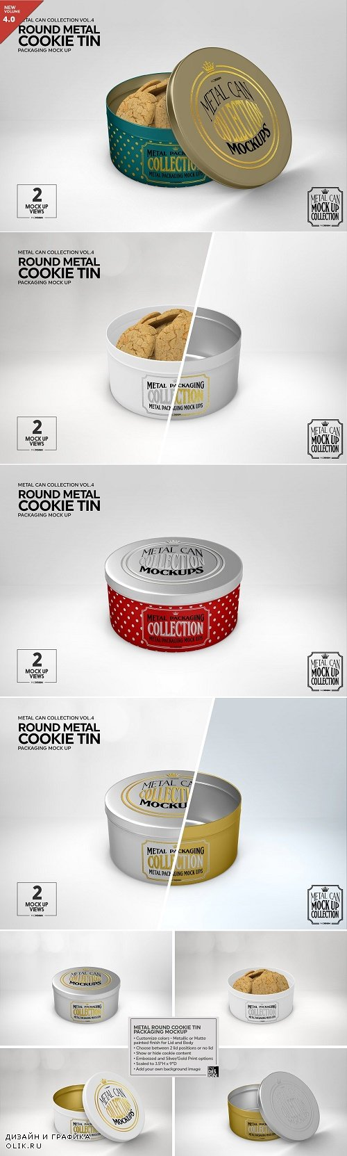 Metal Round Cookie Tin Mockup - 3882985