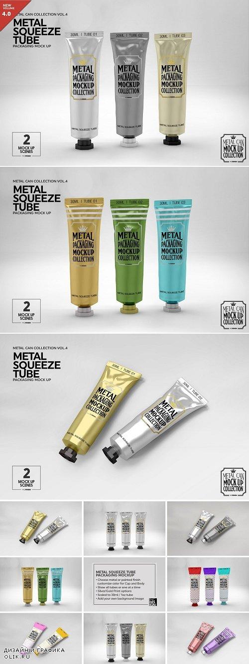 Metal Squeeze Tubes Packaging Mockup 3877234