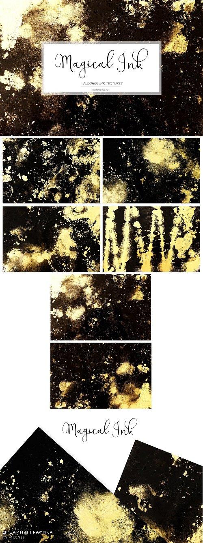 Black Gold Ink Textures 3988692