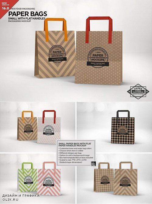 Small Paper Bags Flat Handles Mockup - 3916866