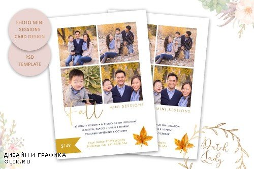 PSD Photo Session Card Template #47 - 3989215