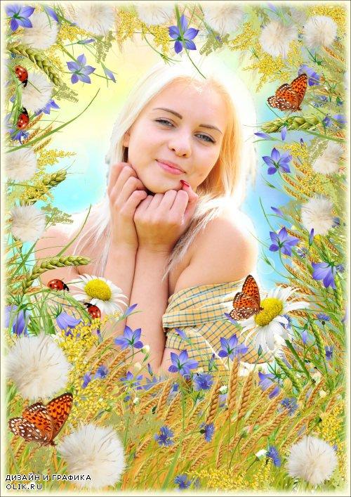 Рамка для Фотошопа - Не дари мне цветов покупных, собери мне букет полевых