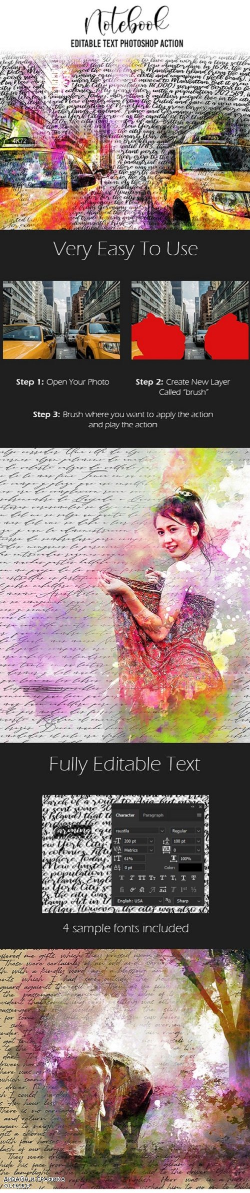 Notebook Photoshop Action 24181068